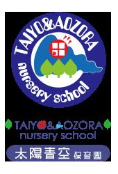 TAIYO&AOZORA nursery school太陽青空保育園