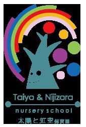 Taiyo&Nijizora nursery school太陽と虹空保育園